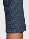 Платье приталенное с вырезом-лодочкой oodji #SECTION_NAME# (синий), 14011011-1/46979/2975J - вид 5