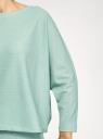 Джемпер свободного силуэта с цельнокроеным рукавом oodji для женщины (зеленый), 14208011/50539/6500N