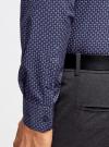 Рубашка базовая из хлопка  oodji для мужчины (синий), 3B110026M/19370N/7910G - вид 5