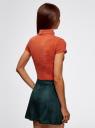 Водолазка с коротким рукавом oodji для женщины (оранжевый), 25E02001B/18605/5500N