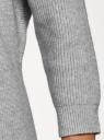 Кардиган без застежки с рукавом 3/4 oodji для женщины (серый), 63207203/49392/2000M