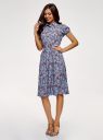 Платье миди с расклешенной юбкой oodji #SECTION_NAME# (синий), 11913026/36215/7547F - вид 6