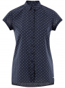 Рубашка хлопковая с коротким рукавом oodji для женщины (синий), 13K11001/46401/7912D