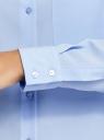 Блузка прямого силуэта с нагрудным карманом oodji #SECTION_NAME# (синий), 11411134-1B/46123/7003N - вид 5
