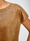 Блузка из искусственной замши с декором из металлических страз oodji #SECTION_NAME# (коричневый), 11411115/45622/3700N - вид 5