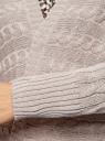 Кардиган ажурный без застежки oodji для женщины (серый), 73207202/45377/2000N