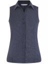Рубашка без рукавов oodji для женщины (синий), 14905001-2B/12836/7910D