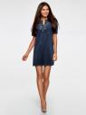 Платье из искусственной замши с декором из металлических страз oodji #SECTION_NAME# (синий), 18L01001/45622/7900N - вид 2
