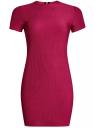 Платье трикотажное с коротким рукавом oodji #SECTION_NAME# (розовый), 14011007/45262/4A00N