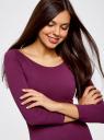 Платье облегающее с вырезом-лодочкой oodji #SECTION_NAME# (фиолетовый), 14017001-6B/47420/8300N - вид 4