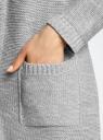Кардиган удлиненный с карманами oodji для женщины (серый), 63205246/31347/2012M