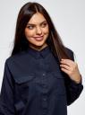 Рубашка хлопковая с нагрудными карманами oodji #SECTION_NAME# (синий), 13L11009/45608/7900N - вид 4