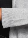Кардиган удлиненный без застежки oodji #SECTION_NAME# (серый), 73212385-2/42506/2000M - вид 5
