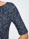 Платье облегающее с вырезом-лодочкой oodji #SECTION_NAME# (синий), 24008310-3/47255/7910E - вид 5