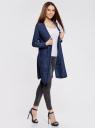 Кардиган удлиненный с карманами oodji для женщины (синий), 63205246/31347/7929M