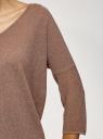 Джемпер свободного силуэта с вырезом-капелькой на спине oodji для женщины (коричневый), 63812627/47561/3700X