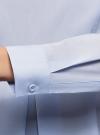 Блузка с баской и декором на воротнике  oodji #SECTION_NAME# (синий), 13K00001-2B/42083/7000N - вид 5