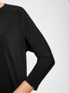 """Платье свободного силуэта с рукавом """"летучая мышь"""" oodji #SECTION_NAME# (черный), 24008311/46064/2900N - вид 5"""