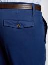 Брюки-чиносы с ремнем oodji #SECTION_NAME# (синий), 2L150099M/46569N/7500N - вид 5