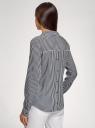 Блузка вискозная с нагрудным карманом oodji для женщины (синий), 11401275-1/24681/7912S