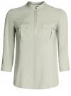 Блузка вискозная с регулировкой длины рукава oodji #SECTION_NAME# (зеленый), 11403225-3B/26346/6000N