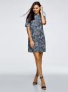 Платье прямого силуэта с коротким рукавом oodji #SECTION_NAME# (синий), 24001110-10B/48481/7430F - вид 2