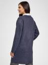 Кардиган с накладными карманами без застежки oodji для женщины (синий), 63212590/18941/7401M