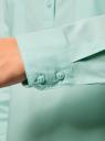 Рубашка базовая с нагрудными карманами oodji для женщины (бирюзовый), 11403222B/42468/7301N