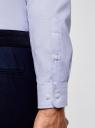 Рубашка хлопковая приталенная oodji #SECTION_NAME# (синий), 3B110007M/34714N/7000O - вид 5
