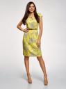 Платье трикотажное с ремнем oodji для женщины (желтый), 24008033-5B/46943/5283E