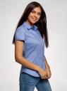 Рубашка хлопковая с коротким рукавом oodji #SECTION_NAME# (синий), 13K01004-1B/14885/7001N - вид 2
