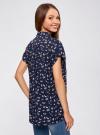Блузка из вискозы с нагрудными карманами oodji #SECTION_NAME# (синий), 11400391-3B/24681/7912Q - вид 3