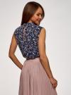 Топ базовый из струящейся ткани oodji для женщины (синий), 14911006-2B/43414/7919F - вид 3