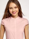 Рубашка с воротником-стойкой и коротким рукавом реглан oodji для женщины (розовый), 13K03006B/26357/4000N
