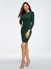 Платье базовое с рукавом 3/4 oodji #SECTION_NAME# (зеленый), 63912222B/46244/6900N - вид 6