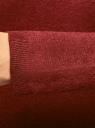 Свитер вязаный базовый oodji #SECTION_NAME# (красный), 74412005-8B/24514/4901M - вид 5