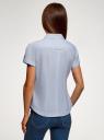 Рубашка хлопковая с коротким рукавом oodji для женщины (синий), 13K01004-1B/14885/7010D