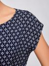 Блузка принтованная из вискозы oodji #SECTION_NAME# (синий), 11400345-2/24681/7912G - вид 5
