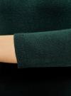 Платье базовое с рукавом 3/4 oodji #SECTION_NAME# (зеленый), 63912222B/46244/6900N - вид 5
