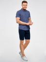 Рубашка принтованная с нагрудным карманом oodji #SECTION_NAME# (синий), 3L410117M/39312N/7975G - вид 6