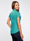 Рубашка с V-образным вырезом и отложным воротником oodji #SECTION_NAME# (бирюзовый), 11402087/35527/7301N - вид 3