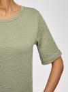 Свитшот из фактурной ткани с коротким рукавом oodji #SECTION_NAME# (зеленый), 24801010-11/46432/6000N - вид 5