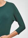 """Платье свободного силуэта с рукавом """"летучая мышь"""" oodji #SECTION_NAME# (зеленый), 24008311/46064/6E00N - вид 5"""