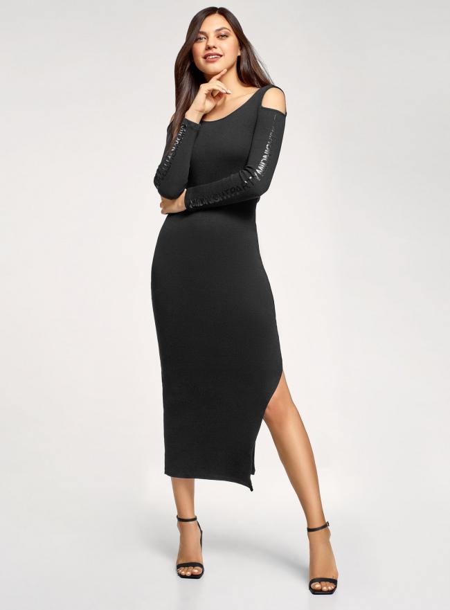 Платье макси с открытыми плечами oodji #SECTION_NAME# (черный), 14011072/48959/2900P