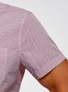Рубашка приталенная с нагрудным карманом oodji #SECTION_NAME# (красный), 3L210047M/44425N/1045G - вид 5