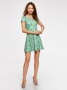 Платье приталенное с V-образным вырезом на спине oodji #SECTION_NAME# (зеленый), 14011034B/42588/6583F - вид 6