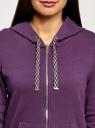Толстовка на молнии с капюшоном oodji #SECTION_NAME# (фиолетовый), 16901092/48266N/8800N - вид 4