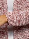 Кардиган удлиненный с карманами oodji для женщины (розовый), 63205246/49408/4B12M