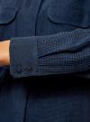 Рубашка в мелкую графику с карманами oodji #SECTION_NAME# (синий), 21441095/43671/7529G - вид 5