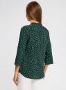 Блузка вискозная с регулировкой длины рукава oodji #SECTION_NAME# (зеленый), 11403225-3B/26346/6910G - вид 3